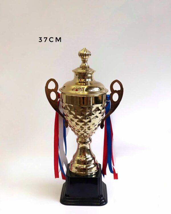 CUP Kim Loại Đại 55cm