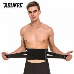 Đai bảo vệ thắt lưng Aolike AL7981 (SỐ LƯỢNG: 1 CHIẾC)