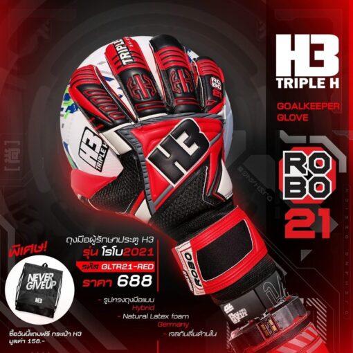 Găng tay thủ môn H3 màu Đỏ