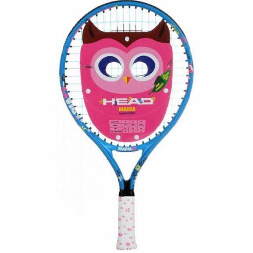 Vợt Tennis Trẻ Em HEAD Maria 17 2021 (160gr)