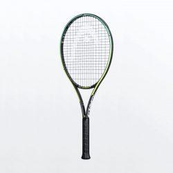 Vợt Tennis HEAD GRAVITY S 2021 (285gr)